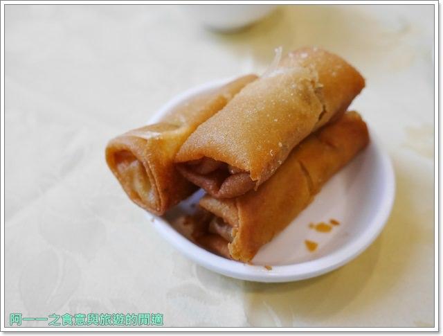 香港中上環美食蓮香居港式飲茶燒賣image013