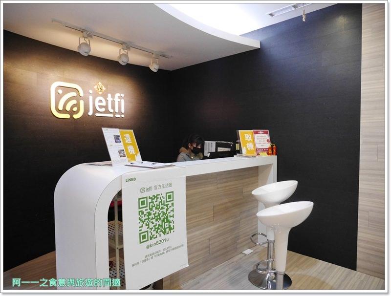 jetfi.東京上網.無限網路.分享器.行動上網image008