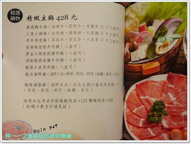 新莊高中美食.聚餐.沐也日式涮涮鍋.火鍋.大份量image013