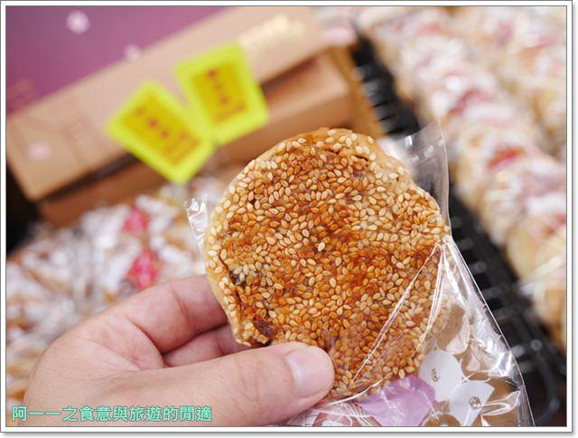 新竹美食.中秋月餅禮盒.美芳餅舖.肉粽.喜餅.伴手禮image023