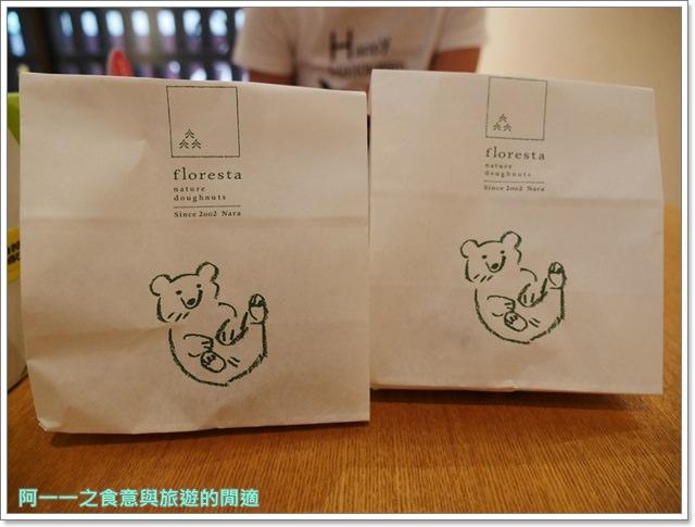 錦市場美食.本輪菓.動物甜甜圈..floresta.抹茶剉冰.療癒系image013