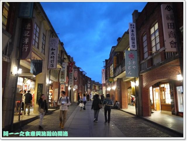 image285宜蘭傳藝中心大稻埕