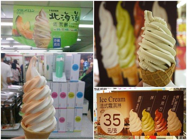 7-11 哈密瓜霜淇淋 家樂福法式霜淇淋 吉野家優格霜淇淋(含供應門市)~夏日霜淇淋吃個夠