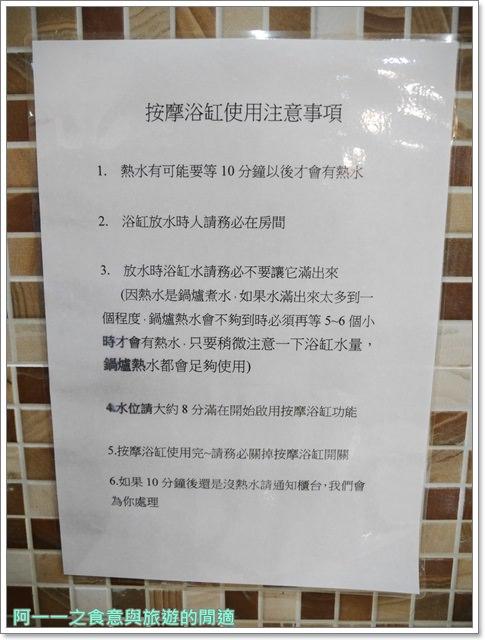 南投日月潭住宿月光會館旅遊image041