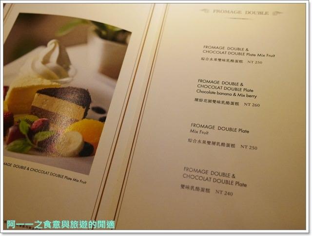 letao.小樽洋菓子舖.捷運市府站美食.下午茶.厚鬆餅.乳酪蛋糕image016