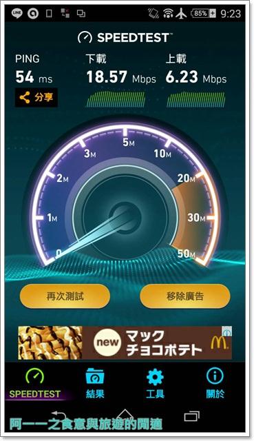 日本九州上網.行動網路分享器.jetfi.wifi.租用image022