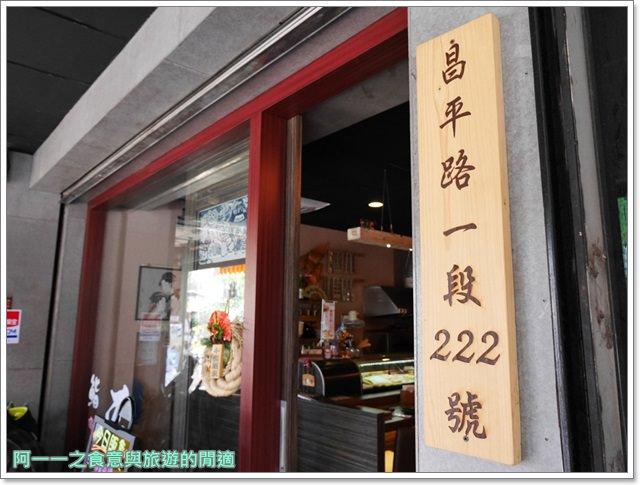 台中北屯美食.鮨匠手作壽司.平價日式料理.無菜單image004