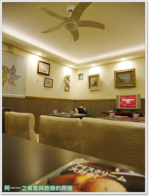 捷運市府站美食駱師傅法式冰淇淋之家宅配美食image011