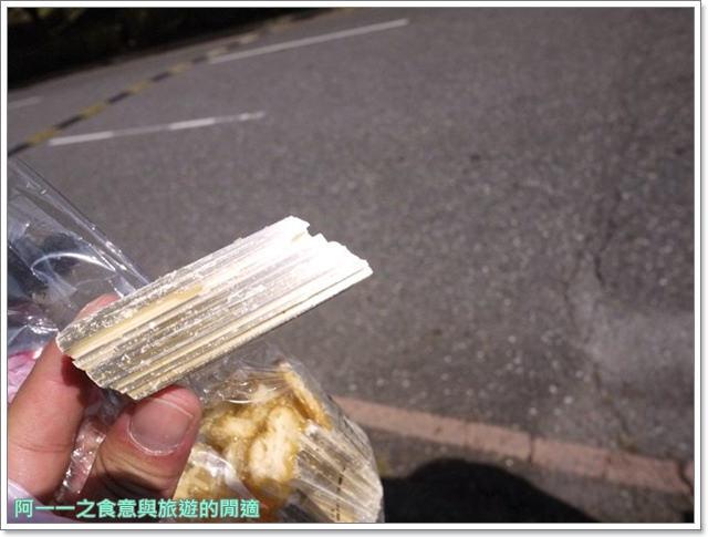 宜蘭傳藝中心糖蔥糖葫蘆image079