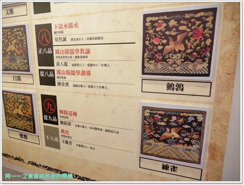高雄旅遊.鳳山景點.鳳儀書院.大東文化藝術中心image043
