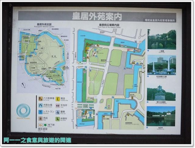 日本東京旅遊自助皇居外苑二重橋櫻田門和田倉噴水公園image016