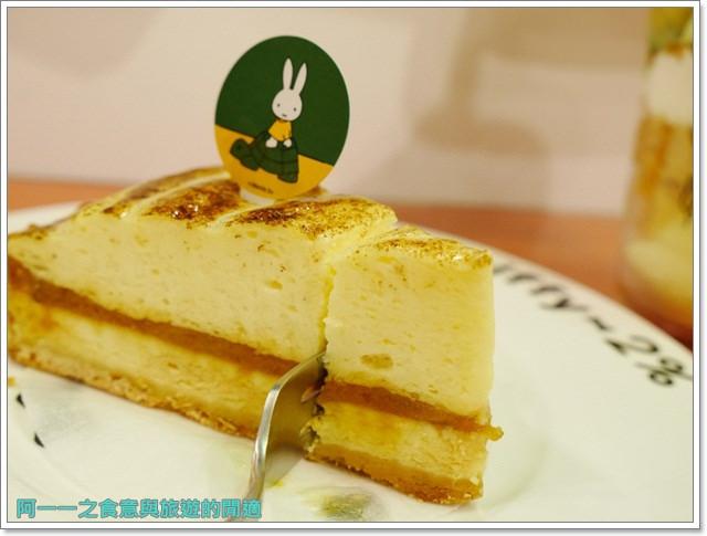 米菲兔咖啡miffy x 2% cafe甜點下午茶中和環球購物中心image027