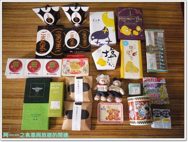 東京伴手禮點心銀座たまや芝麻蛋麻布かりんとシュガーバターの木砂糖奶油樹image001