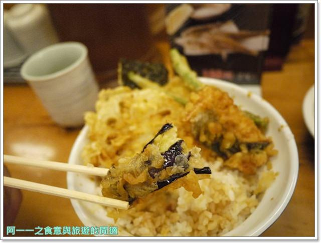 日本自助旅遊東京新橋美食天丼あきばimage010