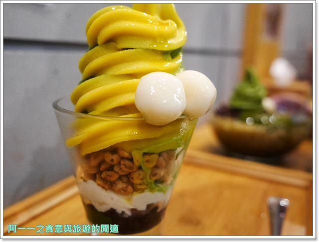 御前上茶.高雄美食.捷運中央公園站.抹茶甜點.冰品.霜淇淋image028