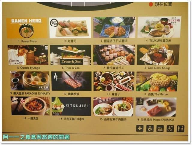 微風信義美食-grill-domi-kosugi-日本洋食-捷運市府站-東京六本木image006