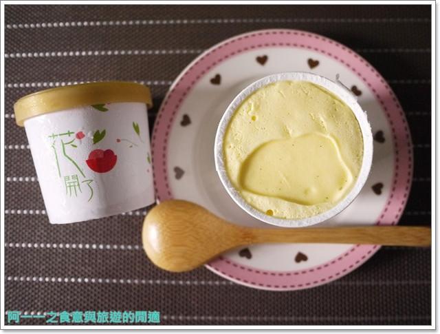 團購美食義式冰淇淋花開了手工冰淇淋image021