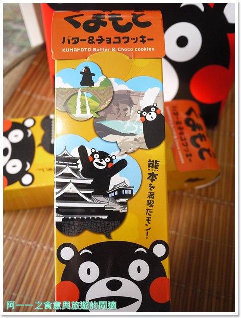 日本九州伴手禮熊本熊餅乾萌熊酷MA萌image003