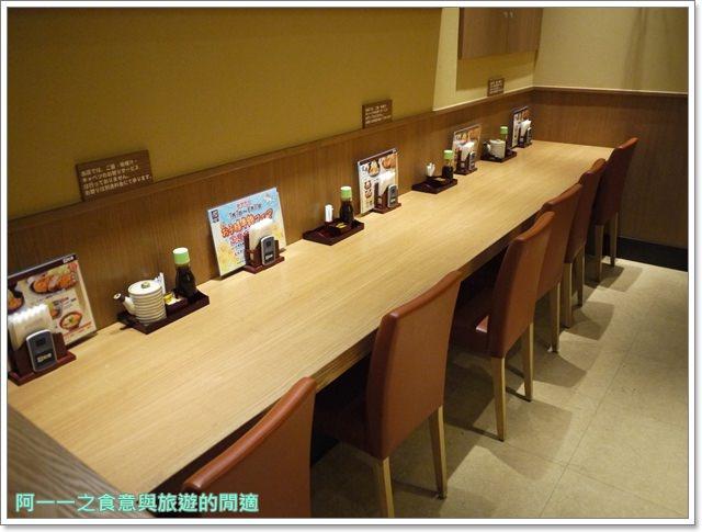 日本東京美食和幸豬排千葉海濱幕張image019