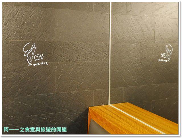 捷運東門站永康街美食宅涮涮鍋海鮮螃蟹大沙母image010