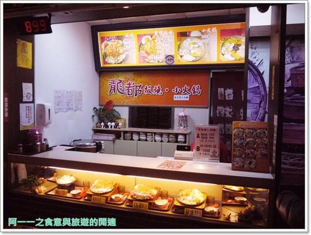宜蘭傳藝國宴餐廳image039