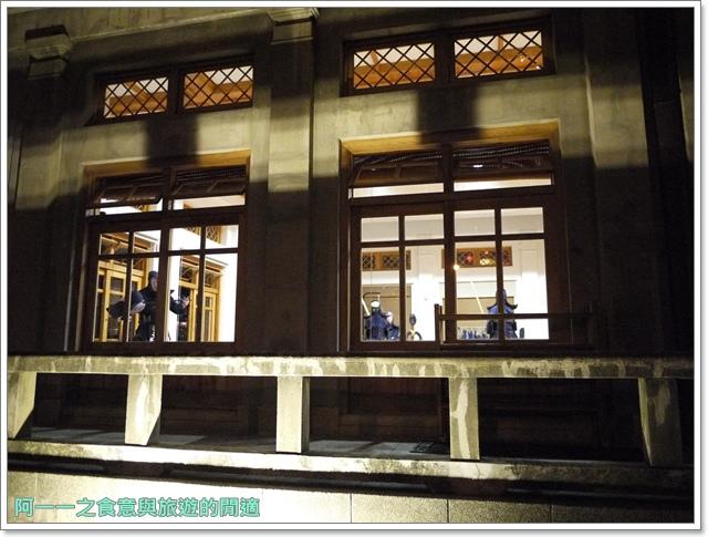 台中景點台中刑務所演武場道禾六藝文化館園區image015