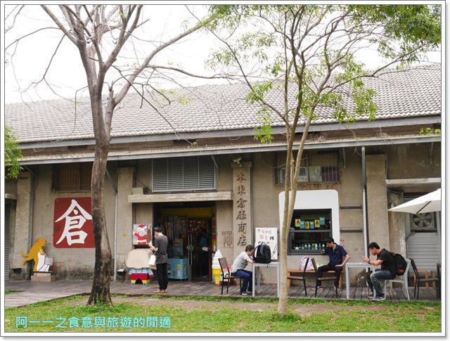 高雄旅遊.駁二藝術特區.捷運西子灣站景點.小火車image068