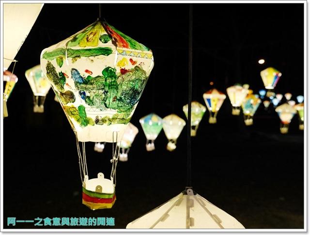 台東旅遊美食鐵花村熱氣球貝克蕾手工烘焙甜點起司蛋糕image008