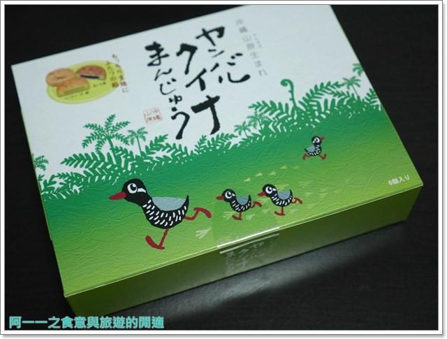日本沖繩伴手禮甜點紅芋塔御菓子御殿image010