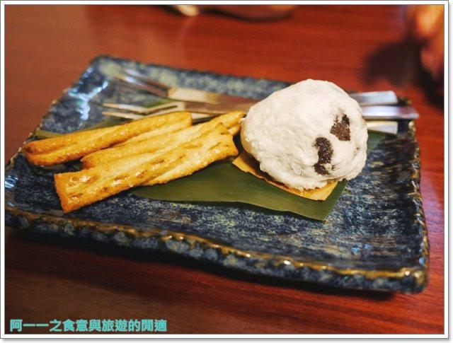 青田七六.捷運東門站美食.老屋餐廳.馬廷英.下午茶.聚餐image064