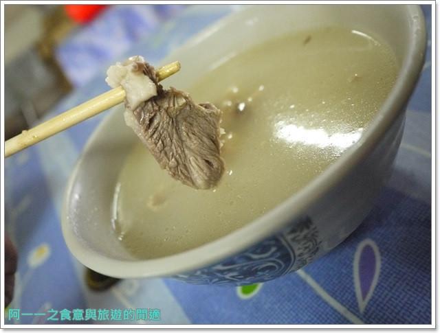 苗栗大湖美食老店阿香小吃一鼎香綿綿冰芒果冰image017