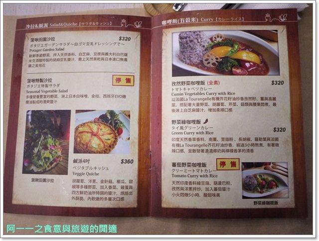 att4fun甜點王國台北101菠啾花園下午茶蛋糕image024