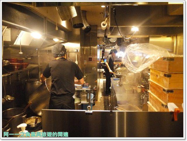 東京上野美食阿美橫町光麵拉麵抹茶藥妝魔法布丁日本自助旅遊image021
