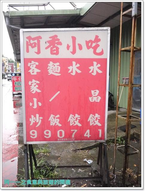 苗栗大湖美食老店阿香小吃一鼎香綿綿冰芒果冰image006
