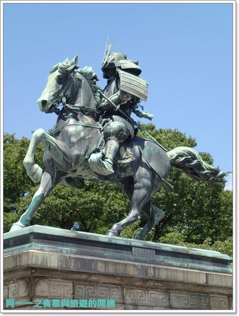 日本東京旅遊自助皇居外苑二重橋櫻田門和田倉噴水公園image047