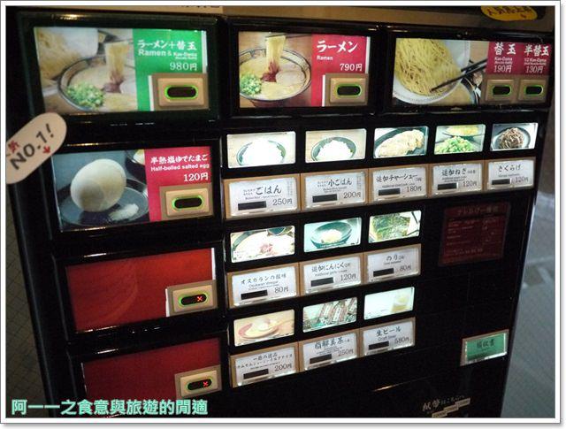 一蘭拉麵harbs日本東京自助旅遊美食水果千層蛋糕六本木image004