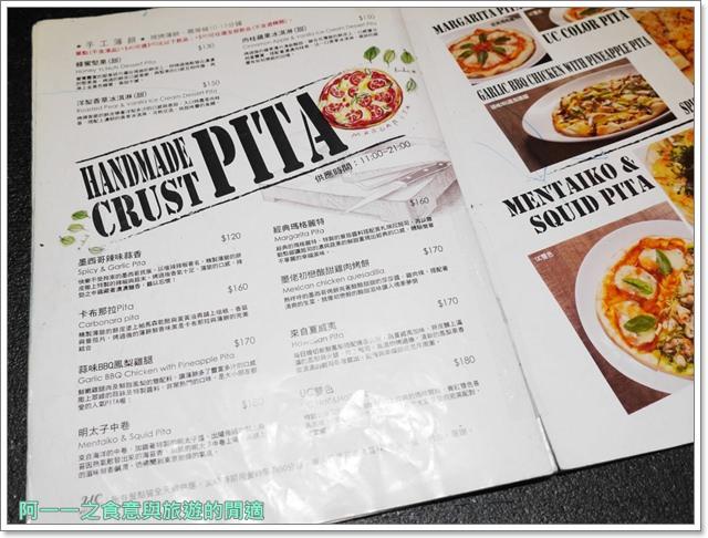 西門町美食.uc-table.早午餐.聚餐.下午茶image014