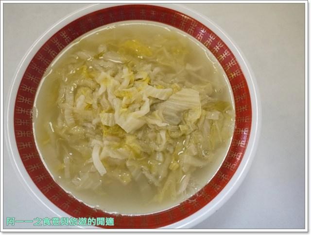 台東美食小吃正海城北方小館蔥油餅酸菜白肉鍋image013