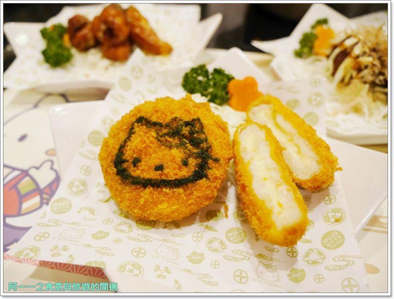hello-kitty主題餐廳.火鍋.凱蒂貓.涮涮鍋.捷運小巨蛋站美食.聚餐image048