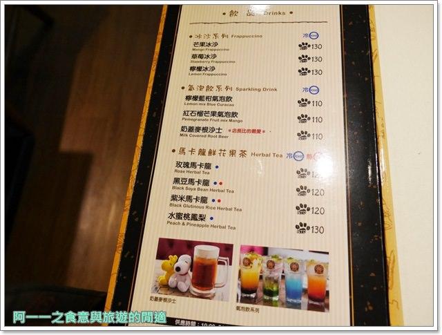 新竹美食.史努比.大遠百.查理布朗咖啡館.早午餐.聚餐image026