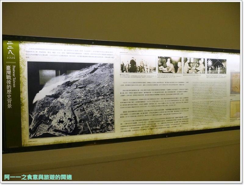 高雄市立歷史博物館.免費.親子旅遊.228.鹽埕埔站.image017