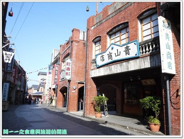 image209宜蘭傳藝中心大稻埕