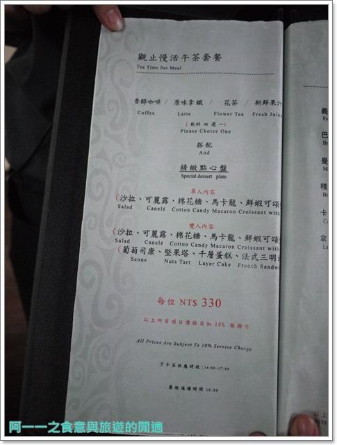 苗栗美食泰安觀止溫泉會館下午茶buffet早餐image008