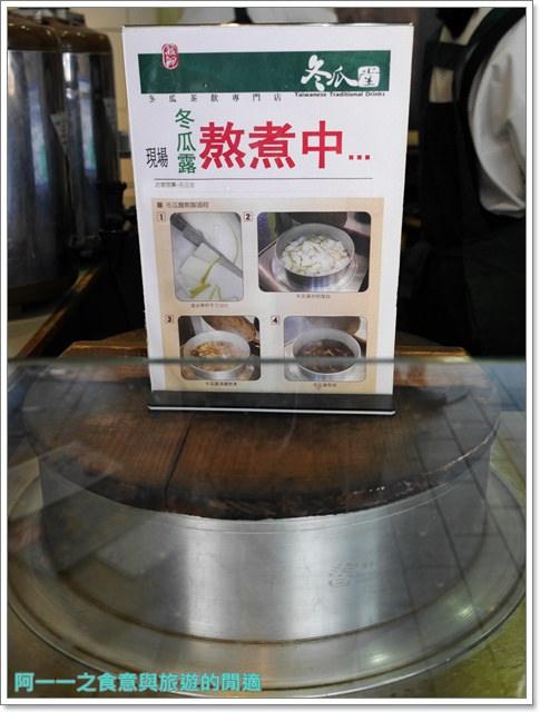 西門町美食小吃施福建好吃雞肉楊桃冰阿波伯冬仙堂楊桃汁飲料老店image030