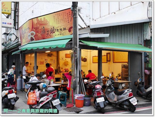 台東寶桑路美食小吃蘇天助素食麵蓮玉湯圓玉成鴨肉飯鱔魚麵image019