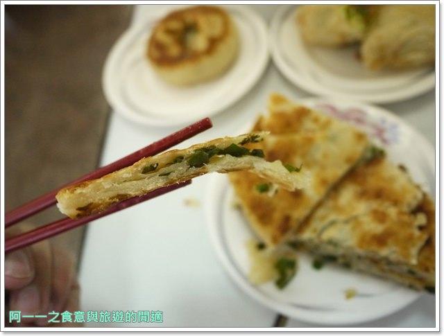 台東美食小吃正海城北方小館蔥油餅酸菜白肉鍋image018