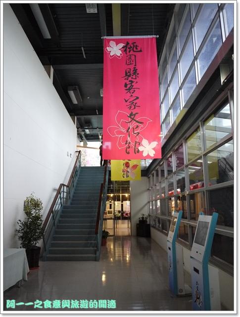 image023桃園客家文化館櫻花