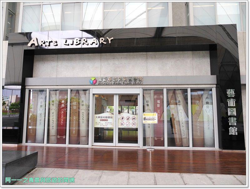 高雄旅遊.鳳山景點.鳳儀書院.大東文化藝術中心image057