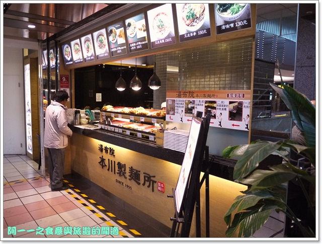 image003本川製麵所