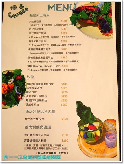 捷運信義安和戰美食.10-Square-Cafe.包場.辦活動.咖啡館.不限時image024